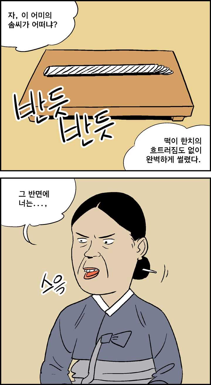 한석봉_2