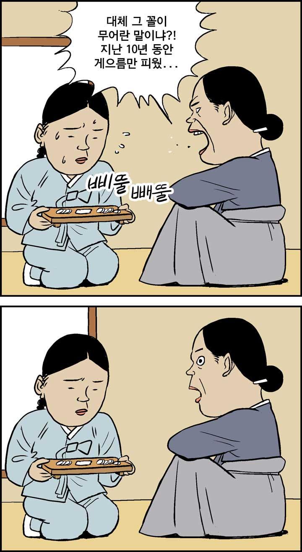 한석봉_3