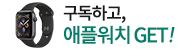 아시아경제 영상 채널 구독 이벤트