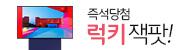 아시아경제 채널 구독 이벤트