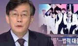 """분쟁?…""""JTBC 사과하라"""""""
