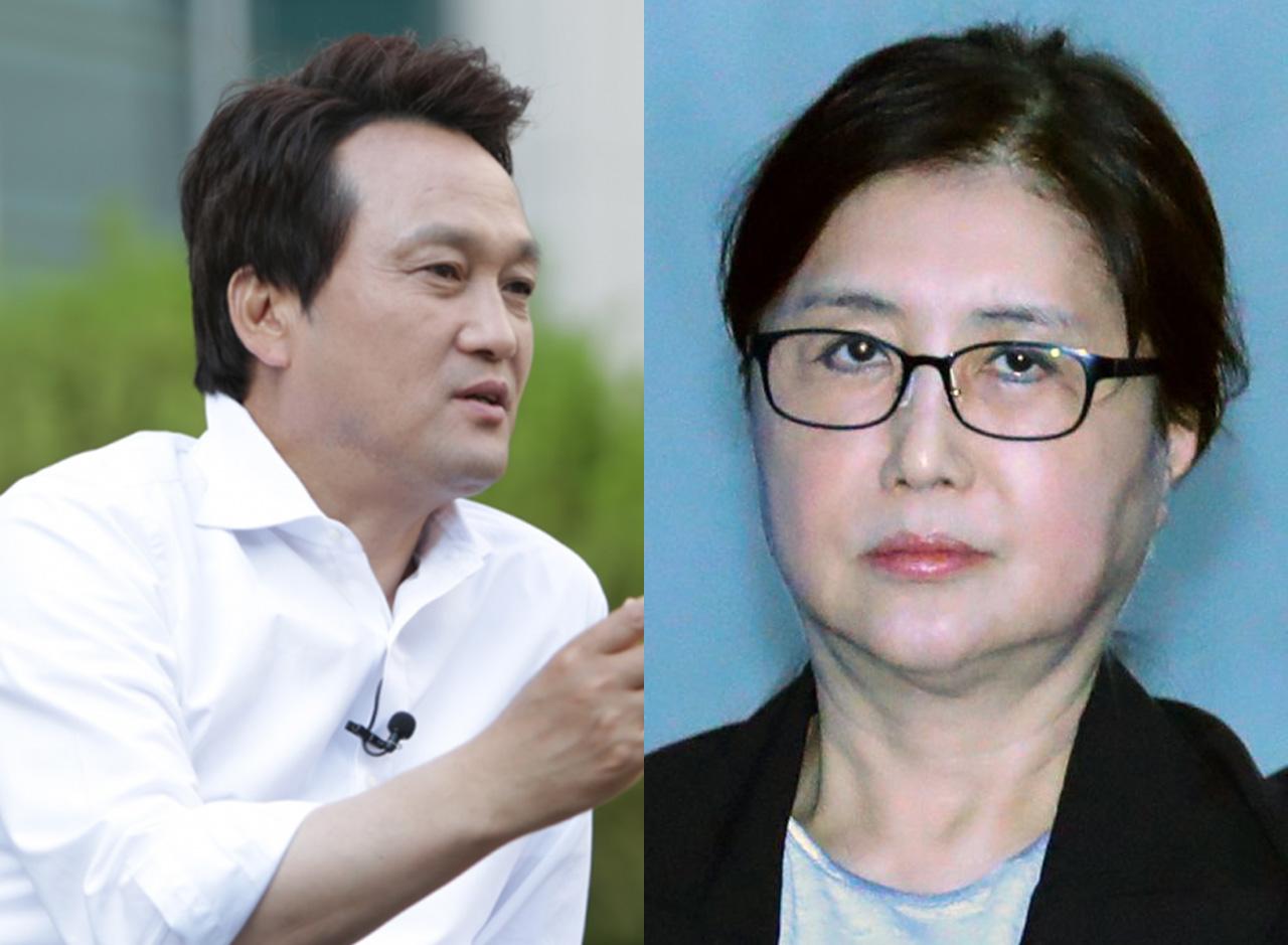 """""""300조는 없다…가족 말살"""""""