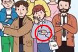 손 모양이 이상하다?