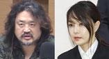 '동거설' 해명에 의혹 제기
