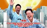 '화천대유' 풍자 덕담 확산