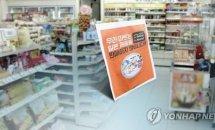 """국민 10명 중 7명 """"일본 제품 불매운동 참여하겠다..."""