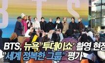 방탄소년단 '오늘(21일) 오후 6시 컴백'…'맵 오브 ...