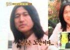 '곽철용' 20대 사진...진정한 방주제 아재 인증