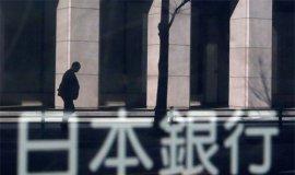 기업부활, 일본서 배운다