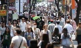 인구감소 대재앙
