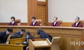 헌재, 낙태죄 헌법불합치 결정
