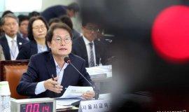 [2019 국감] 끝나지 않는 조국 딸 특혜 논란 … 학생부 유출엔 교육청 질타도