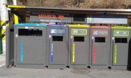 동작구, 재활용 정거장 6개소 추가 설치
