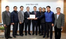 금천구, G밸리 문제 논의 위한 민관 간담회 개최...결론?