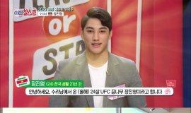 수리남 출신 꽃미남 파이터 장진영, 방송 출연 '눈길'