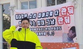 """""""성실히 군생활하겠다"""" FT아일랜드 이재진, 오늘(21일) 입대"""