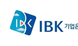 IBK기업은행, 청소년 고객 언택트 봉사활동 실시