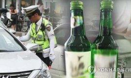 [보험인싸되기] 음주·뺑소니 사고나면 <br>보험사 도움 기대하지 마라