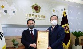 서울시의회, 선플로 화합의 정치 앞장 선다