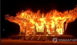 [속보] 전북 내장사에 불…방화 용의자 검거