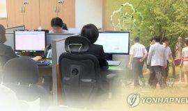 """""""철밥통? 언제든 이직하죠"""" 'MZ 세대 공무원' 정년 꿈? '글쎄'"""