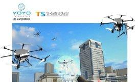 요요인터렉티브, 한국교통안전공단과 '안티드론 VR교육 콘텐츠' 개발