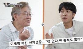 """이재명 """"점 없는 몸 물려받아"""" 김부선 """"잘 안 보이는 주요부위에"""""""