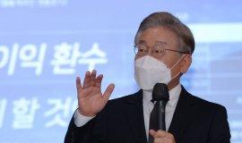 경찰, 내사 5개월만에 '대장동 의혹' 수사 전환