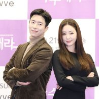 '복수해라' 윤현민·김사랑, 잘록함 대결