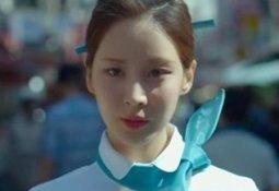 [라이킷] 비주얼 사기꾼 '서현'