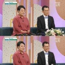 """'아침마당' 이혜정 """"남편 고민환, 머리부터 발끝까지 안 맞아"""""""