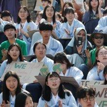 기후변화 해결 촉구하는 청소년들