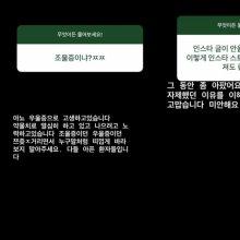"""태연 """"우울증 약물치료 중, 비꼬지 말아 달라"""""""