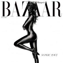 [포토] 한혜진 '미친 몸매'
