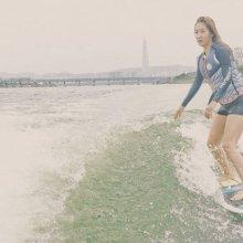 [포토] 소유 '시원한 서핑'