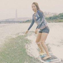 소유 '시원한 서핑'
