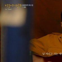 """'비긴어게인3' 김필 """"슈퍼스타K 마지막 기회로 생각""""…헨리 """"김필 목 2개"""""""