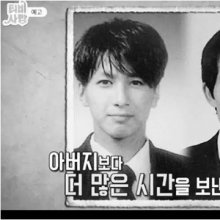 'TV는 사랑을 싣고' 김승현, 은사님과의 감격스러운 만남… SNS 통해서도 전해