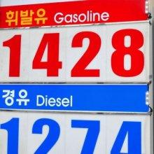 [포토] 휘발유가격 7주째 내림세, 서울은 '제자리'