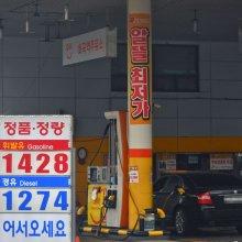 [포토] 기름값 하락세 7주째, 서울은 '그대로'