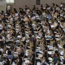 '2020대입수시 대학선택전략 설명회'