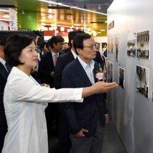 [포토]김대중-노무현 대통령 서거 10주기 추모 사진전