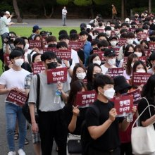 조국 후보자 의혹 진상규명 촉구 행진