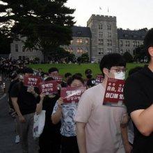 행진하는 고려대 촛불집회 참가자들