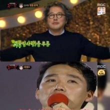 '복면가왕' 김서방 정체는 최성수…지니 5연승 성공