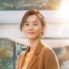 '82년생 김지영' 티저 포스터 공개…오는 10월 개봉