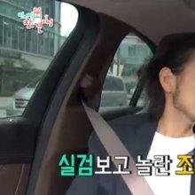 """조찬형 """"'전참시' 출연 후 조승우 연락 받아"""""""