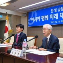 [포토]한일 갈등 완화 및 아시아 평화 위한 '아시아 평화 미래 재단' 설립 추진 기자회견