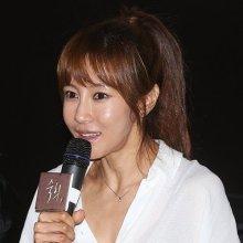 """채민서, 음주운전 역주행 사고로 1심서 집유…""""숙취운전"""""""