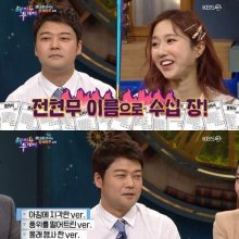 전현무♥이혜성 열애 인정…'해투'·'설레는밤' 아나운서 선후배 인연